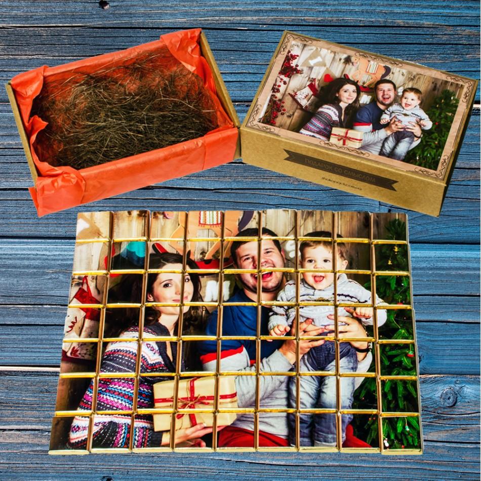 Шоколадный набор с фото XXL