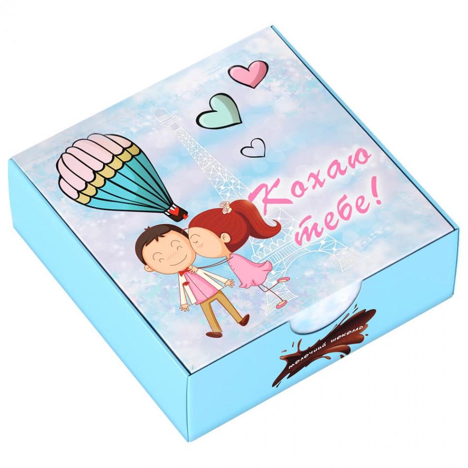 "Шоколадный набор ""Кохаю тебе..."" mini"