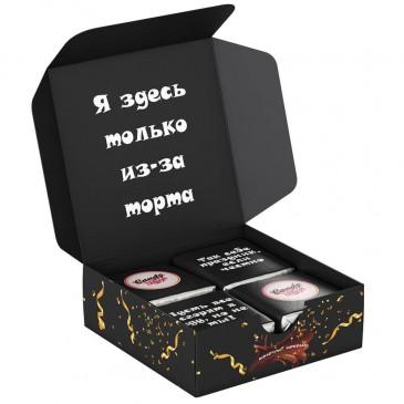 "Шоколадный набор ""Чёрный юмор"" mini"
