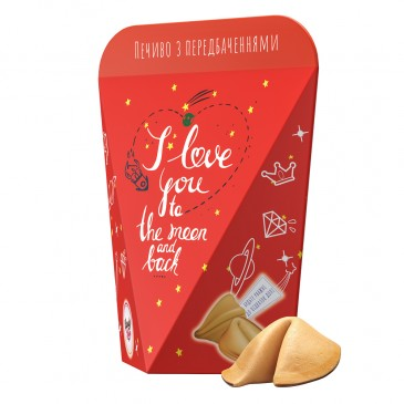 """Печиво з віщуваннями """"I love you"""""""
